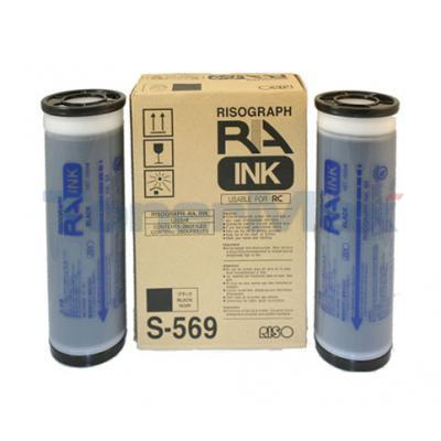 RISO RA RC INK BLACK